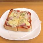 ピザ風トースト 300円